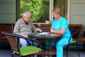 Пансионат для пожилых людей СПб