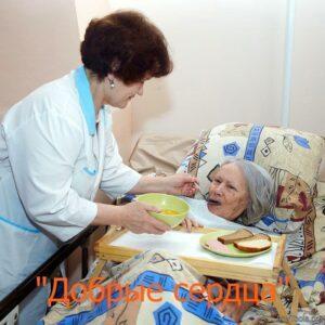 Пансионат для пожилых людей цена