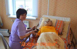 Дом престарелых СПб
