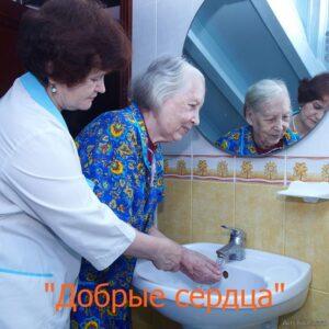Пансионаты для пожилых в ленинградской