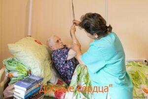 Пансионат для пожилых в области