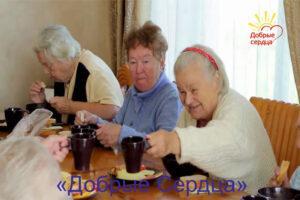Пансионаты для пожилых в СПб и Ленобласти