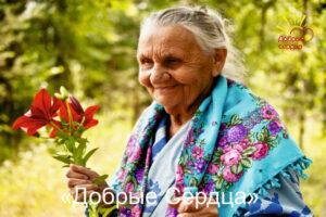 Частные пансионаты для пожилых людей в СПб