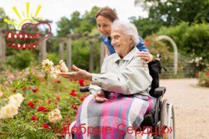 Для пожилых людей пансионат в СПб